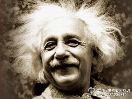 爱因斯坦语录-看客路