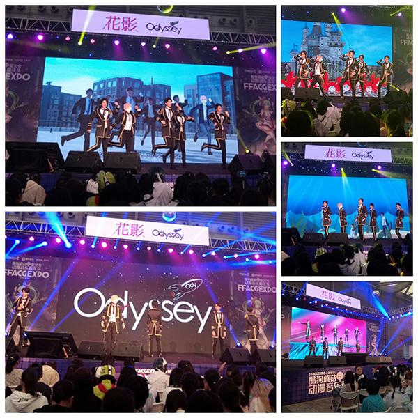 偶像新势力!Odyssey组合再度现身萤火虫漫展,活力满满迎2018!-看客路