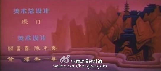 无敌的后期究竟对哪吒做了啥——经典动画《哪吒闹海》幕后揭秘(八)-看客路