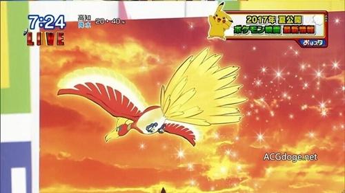 口袋妖怪动画 20 周年剧场版 7 月 15 日上映-看客路