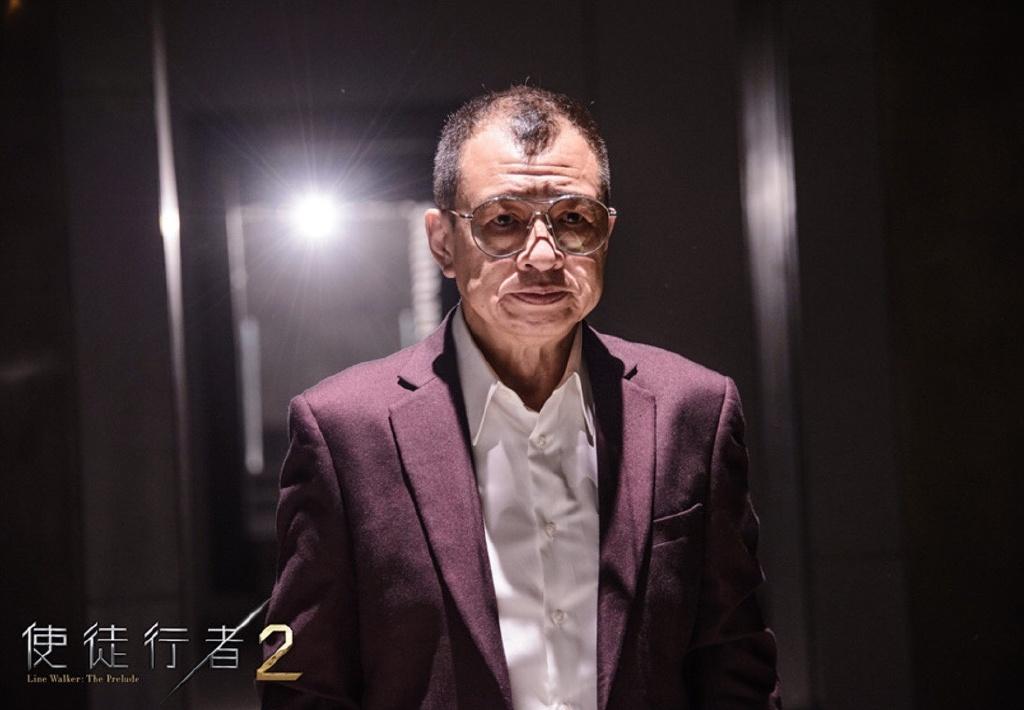 2017.[剧情/犯罪][使徒行者2/Line Walker 2 全集迅雷高清下载]图片 第2张