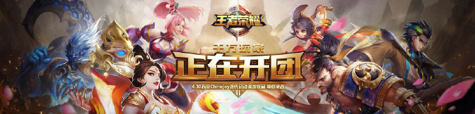 2017ChinaJoy超级联赛西北分赛区预选赛暨源代码游戏动漫展即将开幕-看客路