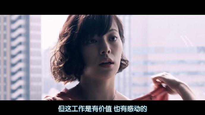 2018日本爱情《娼年/日版鸭王》BD1080P.日语中字
