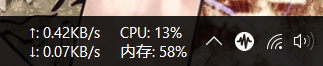 Windows 超级好用的流量监控器