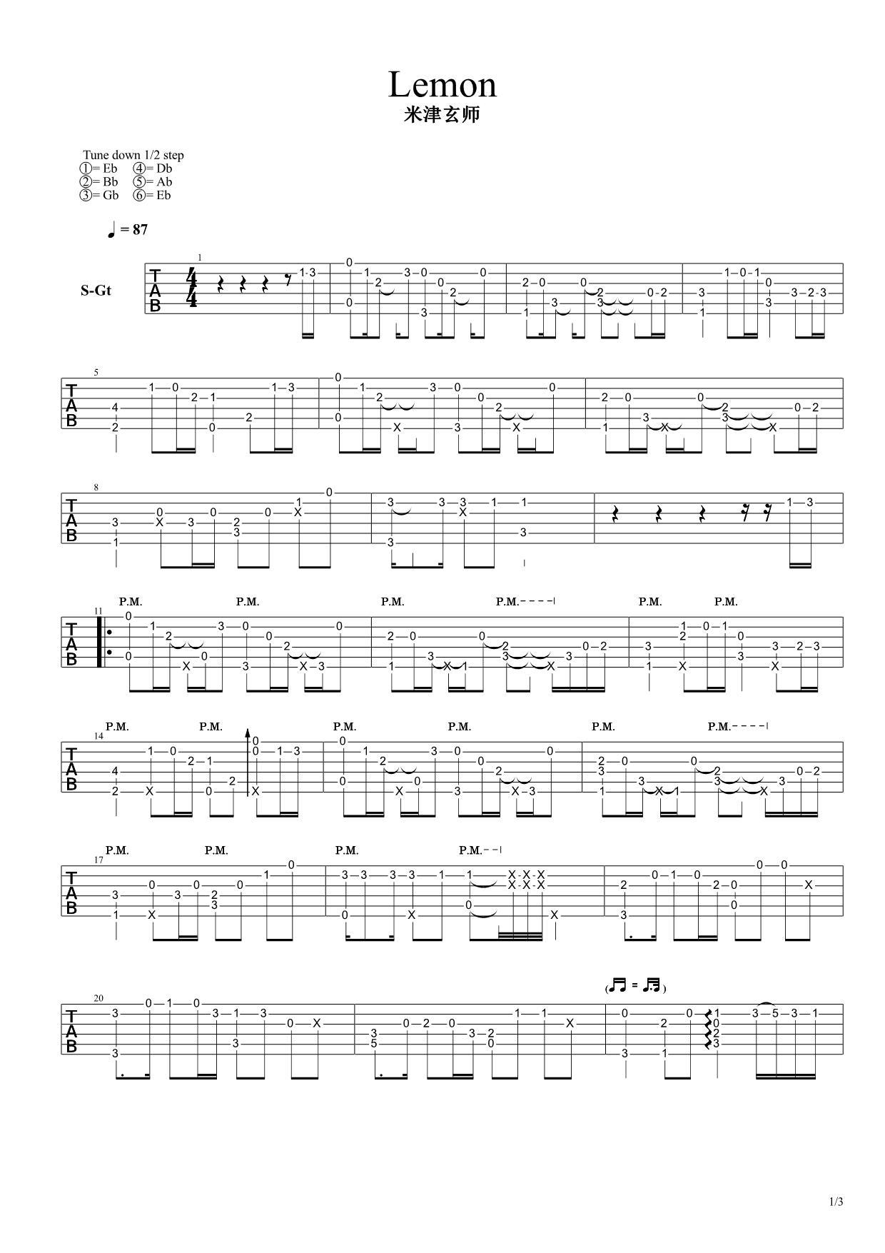 米津玄师《lemon》吉他谱 高清指弹吉他谱1
