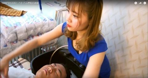 只要60元人民币,就可以在越南理发厅享受到这些待遇