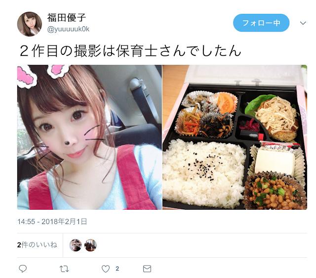 有幸福的家庭 但福田优子还是下海讨生活