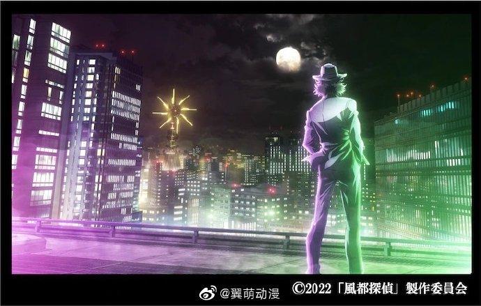 漫画《风都侦探》动画化决定,将在2022夏公开!-看客路